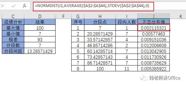 e2a7d5a6e7527b017c09740dea39be54.png