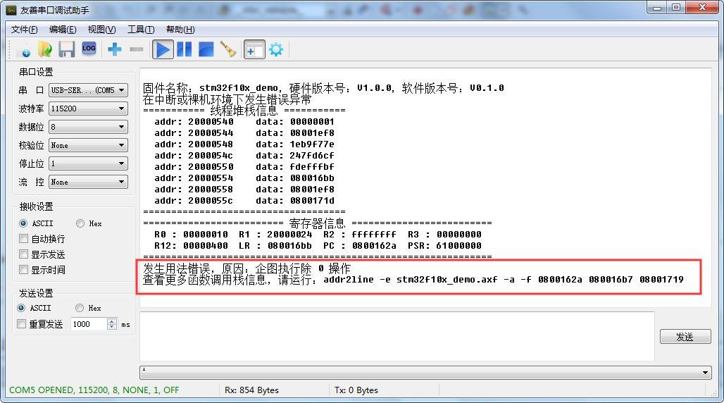 e2b58524b8fc01947bd9f0e5a6f8dc04.png