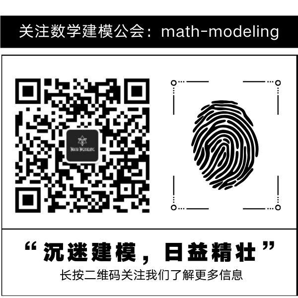 e4156bf4d1d1c8ba53fce11b0432acbc.png