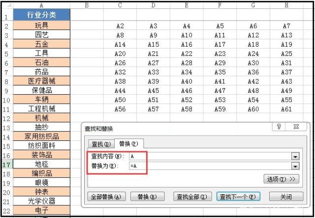 e43b4a1d3bf2c18217e41000134efa96.png