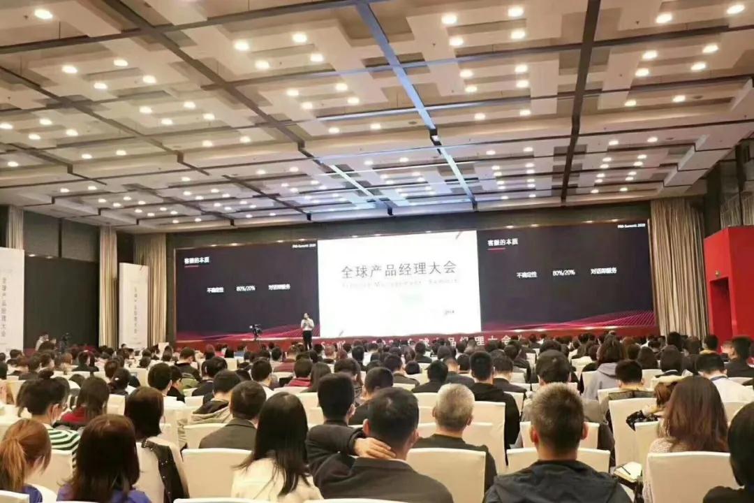 2020全球产品经理大会-阿里达摩院智能服务部总经理,阿里小蜜之父赵昆发表主题演讲