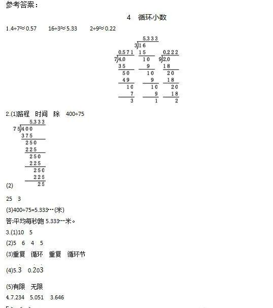 e52f88e9d4d15942341a71f5fdc2d048.png