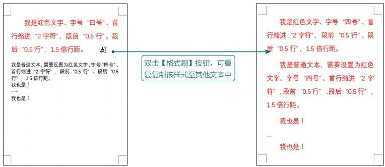 e5b29bc4f73fc4bc88541a862aceb439.png