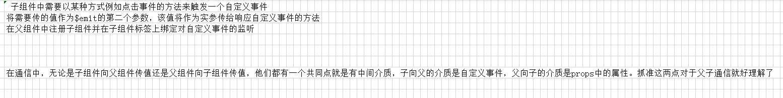 image-20210413114737953