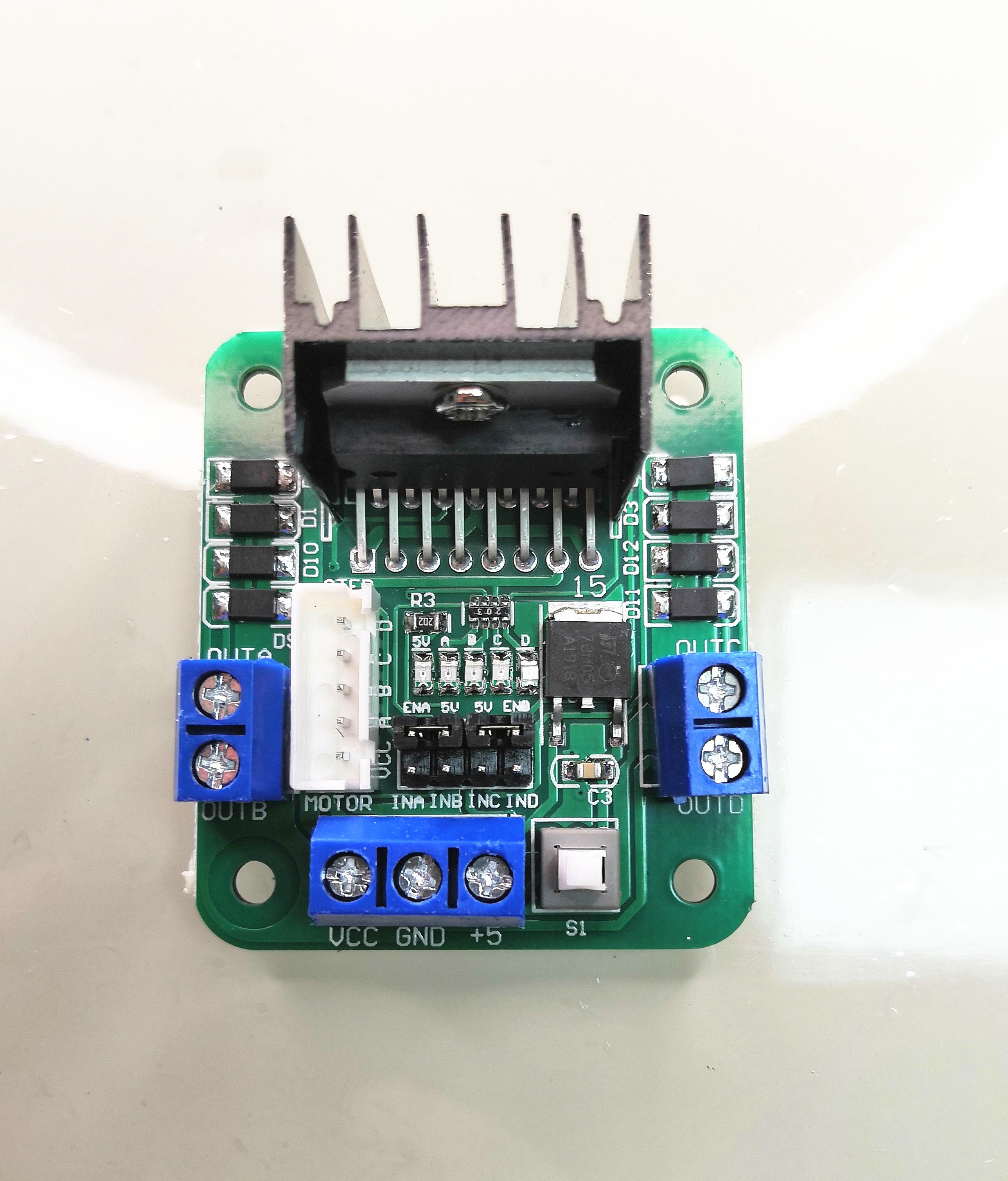 L298N模块