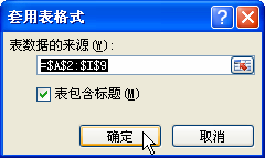e6758f65119e3ea6745737df6eb08919.png
