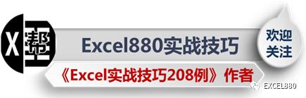 e678a69341fdf4d6eeac938724f0ee7e.png