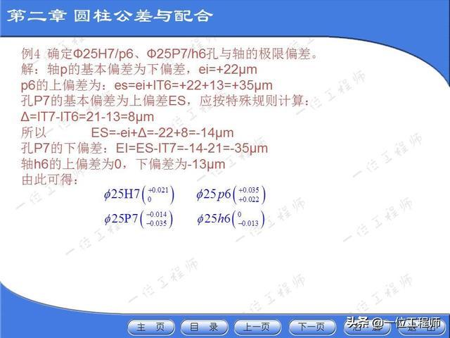 e67bcc7dcf41d60b75bcb4896bf06b55.png