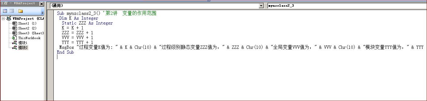 e6c622f60e367efc23a34e85d59b742f.png
