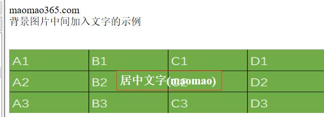 e6fad2c02a67e7347c4ae7559a21c32c.png