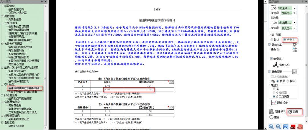 e757f78b98f81fa1a2d12e53949c9b53.png