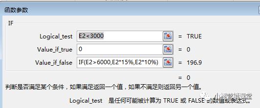 e81b02899759a1c437386ea1ea4d7030.png