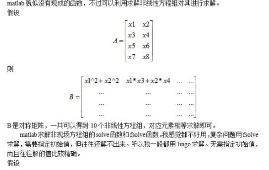 e8477d4bbae4dd0e52c51fc3cf32b1ec.png