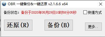 e84d36551742938aecd67062df26e7f6.png