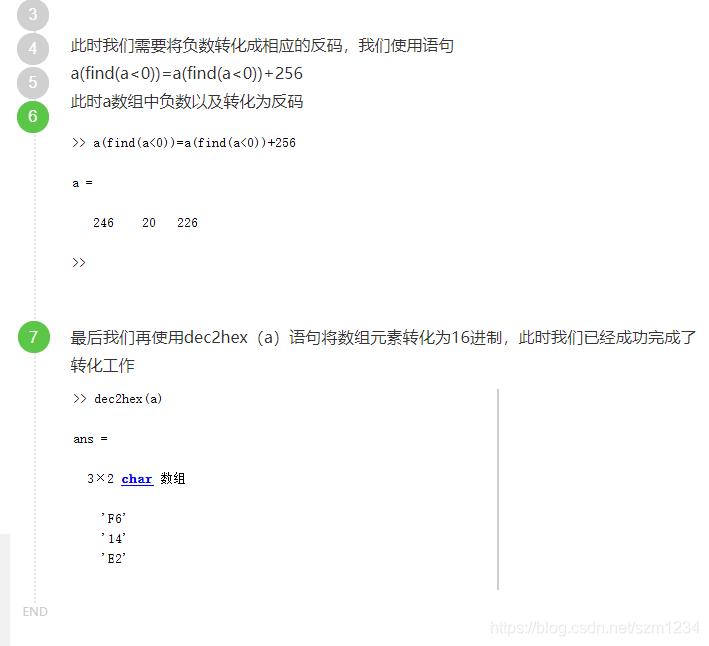e86a95d30ebdd060f0f69b54c3d16eba.png