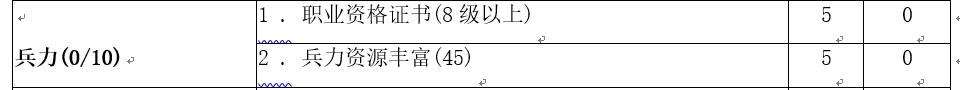 e960a904e7e82a0f618a41b414b1b888.png