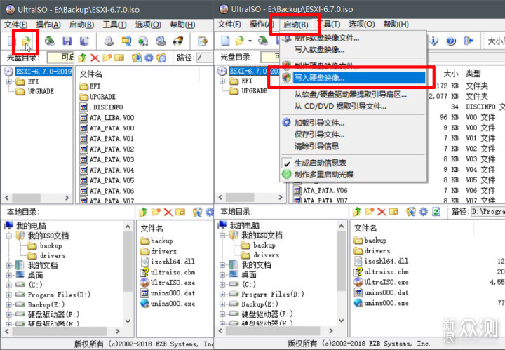 底层虚拟机PVE / ESXI 保姆级安装教程。_新浪众测