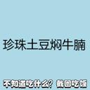 image-20210726172948959