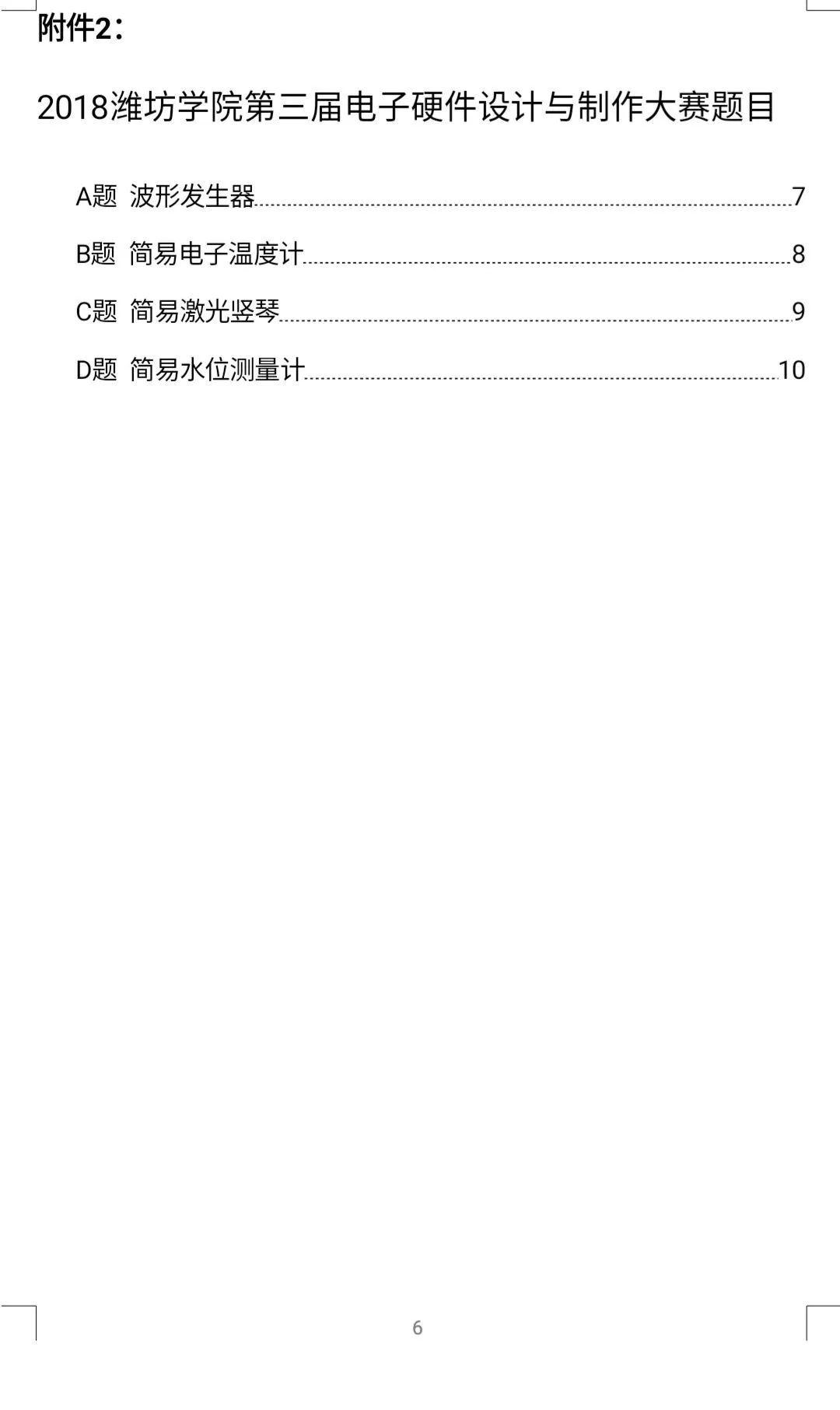 ea18af5bb34c8c48451ed5cc5f2ddc48.png