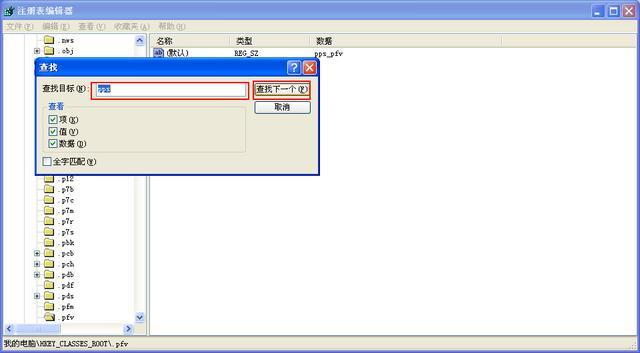 ea612d02fcedc6e6368d9c86a644d77b.png
