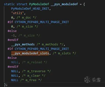python编译后的pyd爆破插图(6)