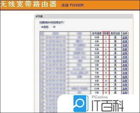 eaf746d99533bd4c1ba650868ee5b6f2.png