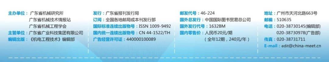 eb2248932bb401ec316bde660f4e1e68.png