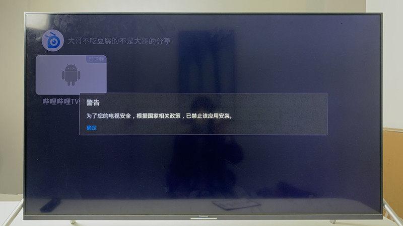 长虹22_副本.jpg