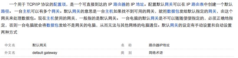 188@365<wbr>IP、子网掩码、缺省网关/默认网关、DNS、服务器、端口的总结: