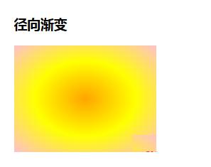 ebd5da1c607ccac9ec4efb3f73f4421c.png