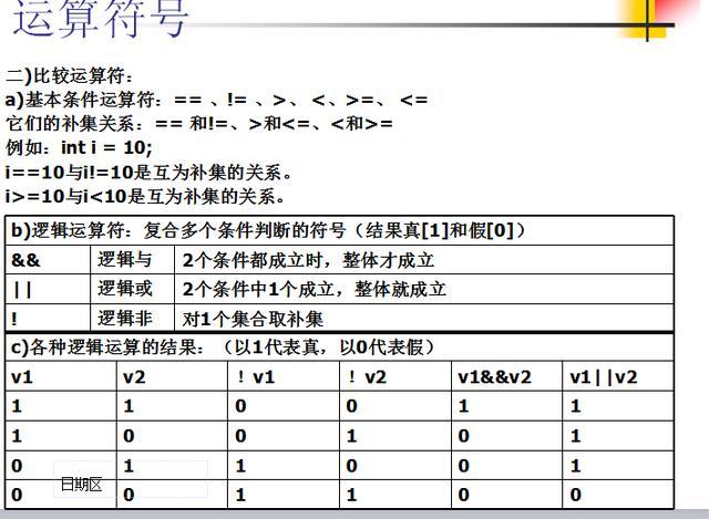 ec2e319eff80240cc0b4b118248060ec.png