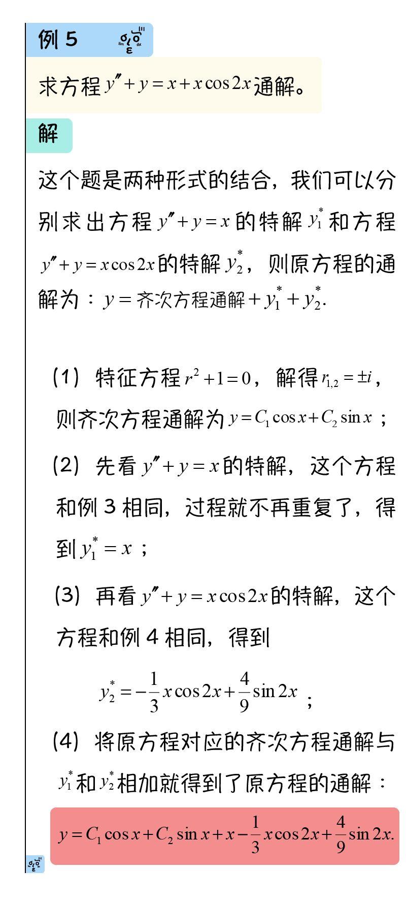 ec576274d2cc59e623a53a9762d4c2f1.png