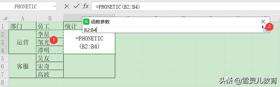 ec9b1b233f998097683d52dd304d7cb6.png