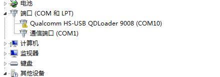 OPPO A33線刷包.線刷教程.線刷包下載.救黑磚