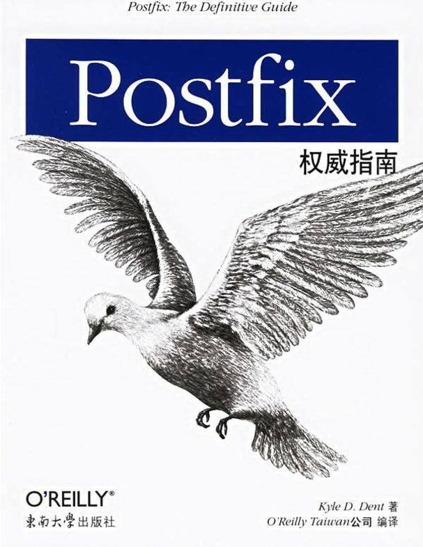 postfixcover.png