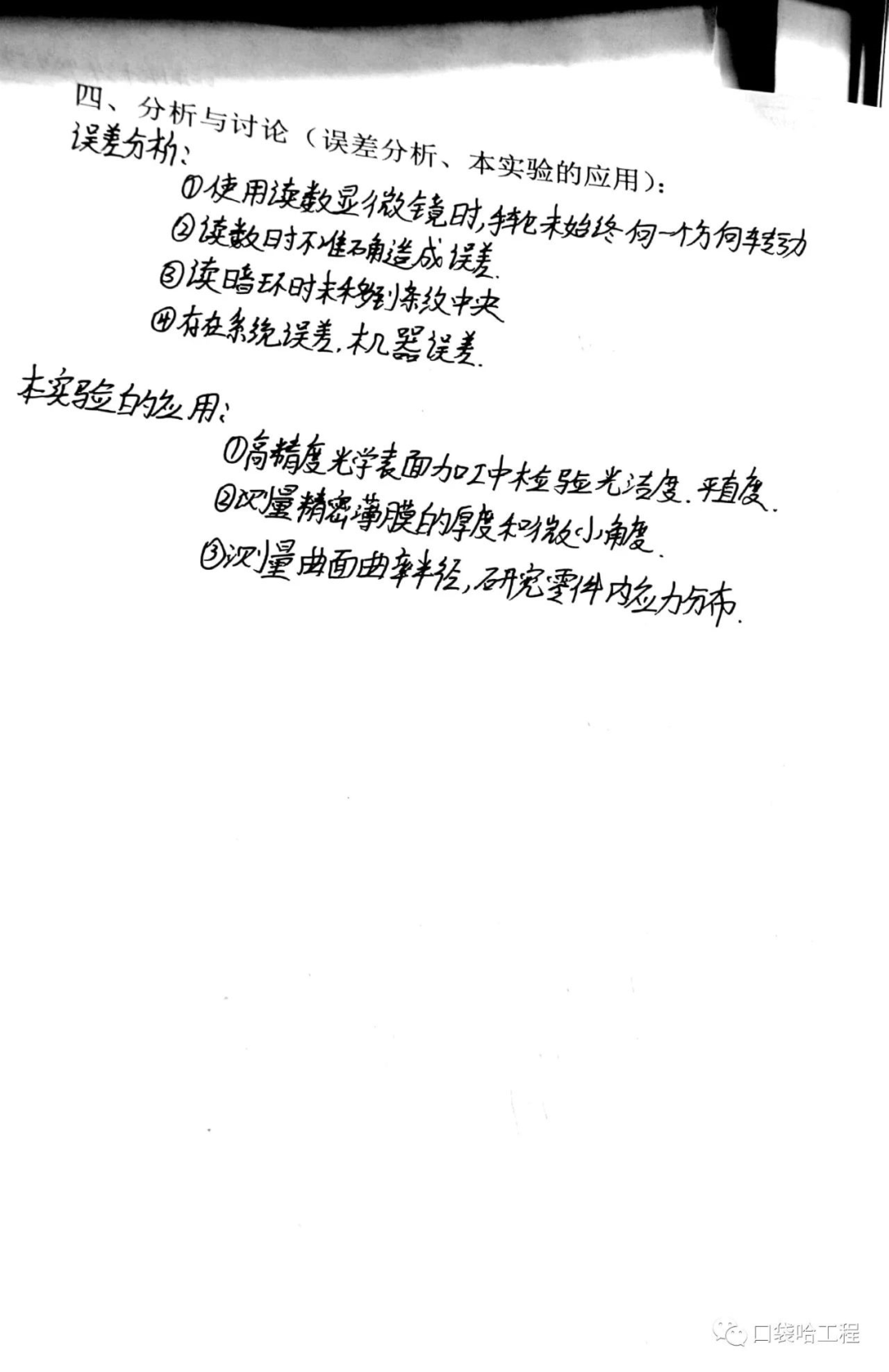 ee4534d5a22e68555e5200d0a9a631e0.png