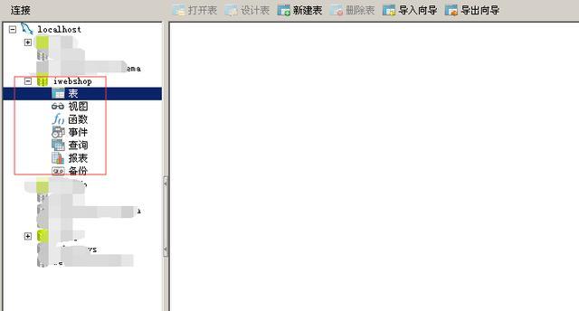 php简单电子商务网站 源码下载_php网站源码带后台 (https://www.oilcn.net.cn/) 综合教程 第6张