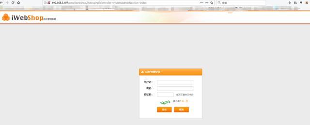 php简单电子商务网站 源码下载_php网站源码带后台 (https://www.oilcn.net.cn/) 综合教程 第13张