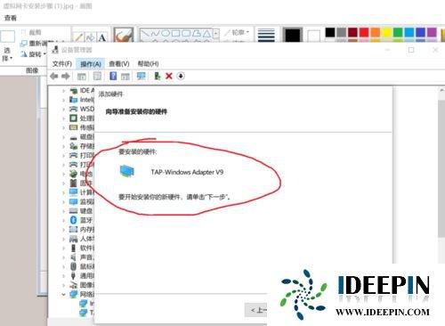 win10系统安装虚拟网卡的详细步骤