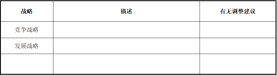 f089c81540f6d4235443ef02c28c4866.png