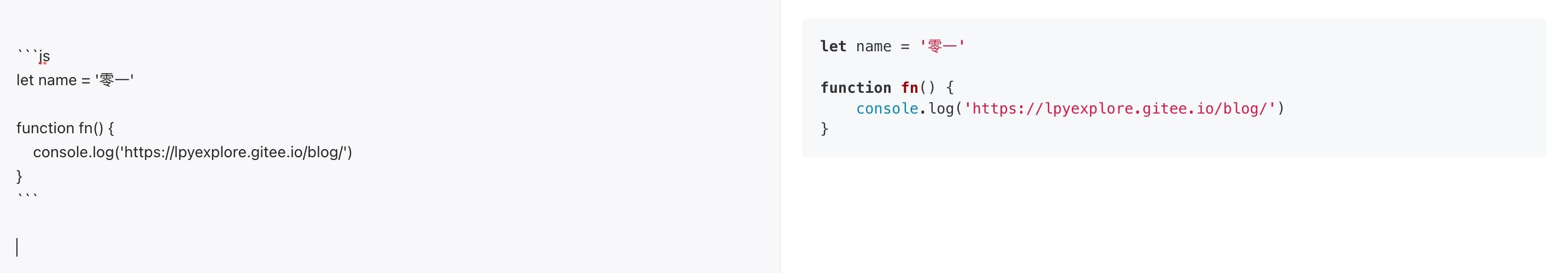 Code highlighting renderings