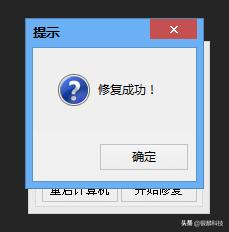 f1c0432e62690361038c2e16bb2f09dd.png
