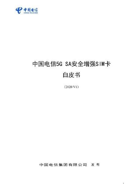 f1d276016c234858f004edb271d590bf.png