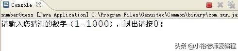f225a8f490e4aa0b6f721bd010d804c4.png