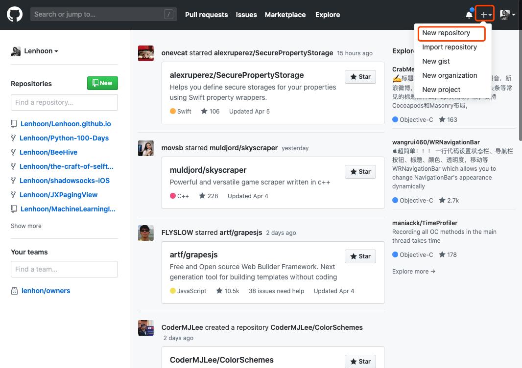 创建GitHubPages1