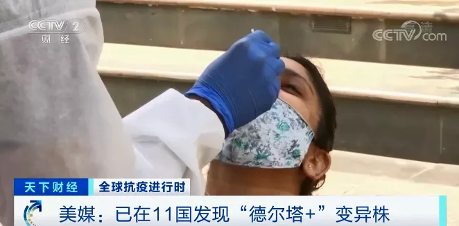 【众志成城·防控疫情】没戴口罩1秒被感染!张文宏:德尔塔毒株专挑这类人