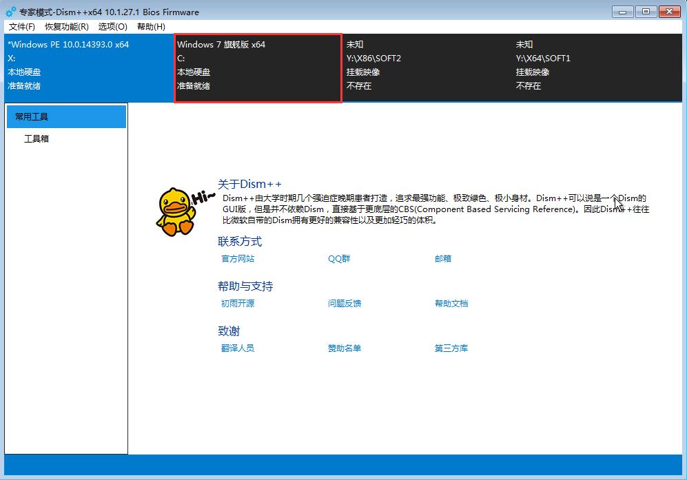 f3cc5e36d881a978e40cd343f6a80402.png