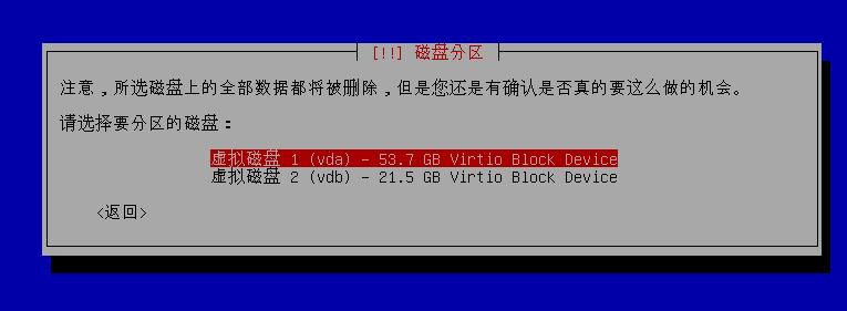在云服务器上搭建公网kali linux2.0(图28)