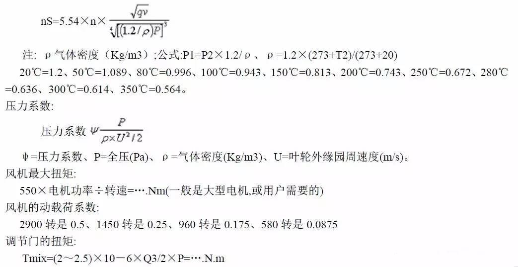 f5194b5cb2e5ec3563fabc7840bc08dd.png