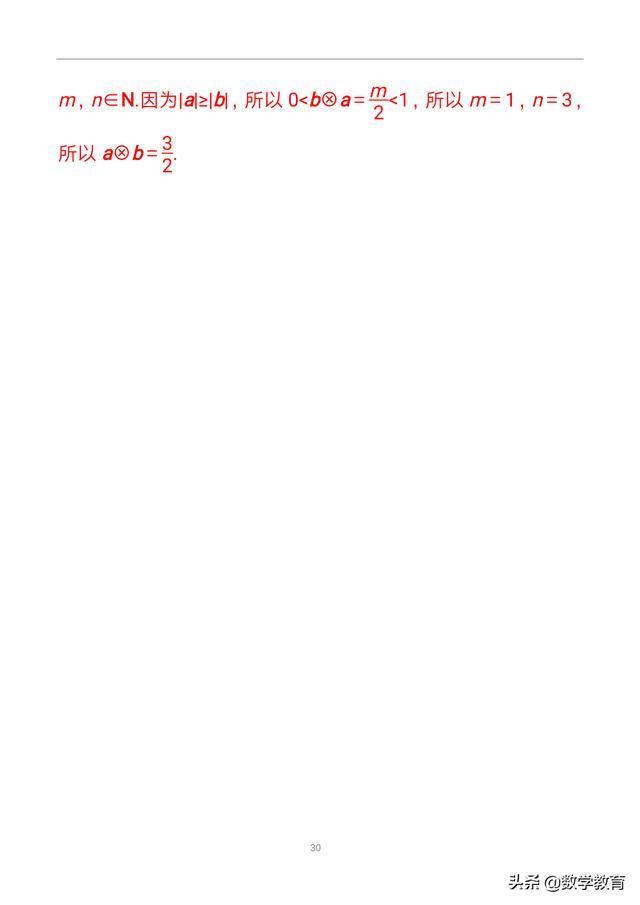 f52d9de91594aec043fb453f28023c2e.png
